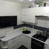Дизайн интерьера небольшой кухни.