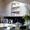 удалённый дизайн проект кухни гостиная